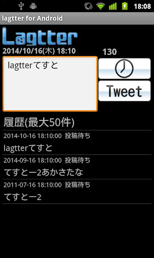 Lagtter for Android