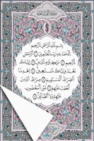 Screenshot of Al Quran Al Kareem - Warsh