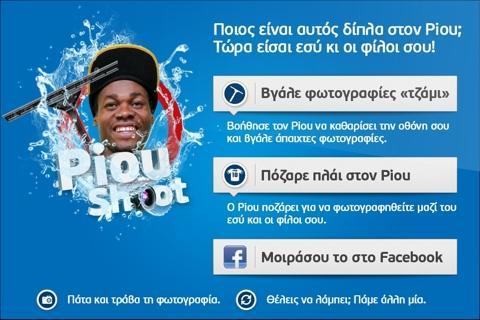 Piou Shoot