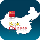 Chinese Vocabulary (Tablet) icon