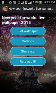 Fireworks live wallpaper 2016 - screenshot