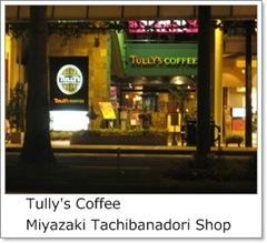 Tully's Tachibanadori Shop