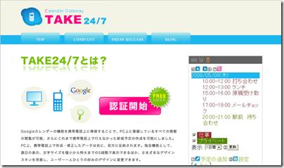 take247start