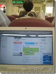Miyazaki Airport5
