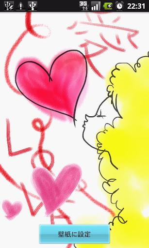 LOVE livewall