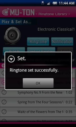 玩免費音樂APP|下載ピコピコクラシックライブラリ1(MU-TON) app不用錢|硬是要APP