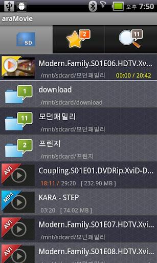 araMovie Pro 아라무비 프로-동영상 플레이어