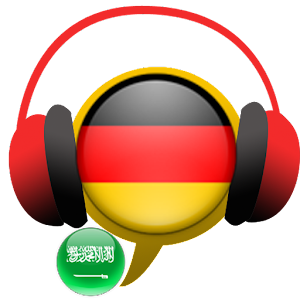 Learn German Conversation :AR