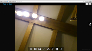 Screenshot of Web of Cam - WiFi Baby Monitor