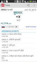 Screenshot of Nepali FM-Calendar-Hamro Patro