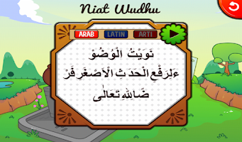 Screenshot of Marbel Wudhu