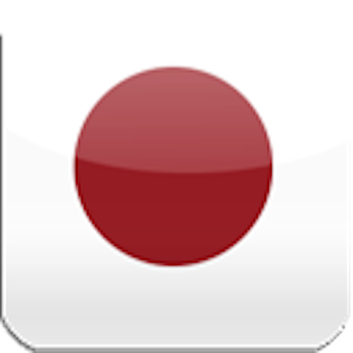 Japanese Translator LOGO-APP點子