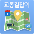 통합교통정보 for Lollipop - Android 5.0