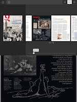 Screenshot of Qantara Magazine