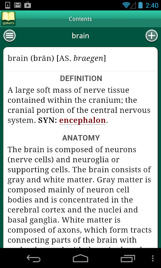 Taber's Medical Dictionary 22 Screenshot