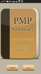 PMP Summary - screenshot