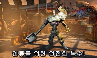 Screenshot of 데쓰 돔