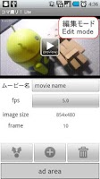 Screenshot of Stop Motion Maker - KomaDori L