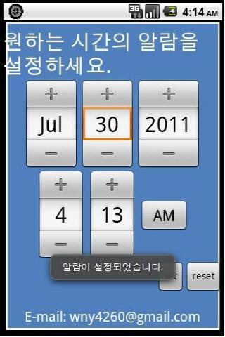 【免費娛樂App】Alram-APP點子