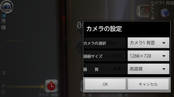 Screenshot of 隠しビデオカメラ -防犯用!盗撮厳禁-(無料版)