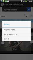 Screenshot of Midi Alarm Clock - use youtube