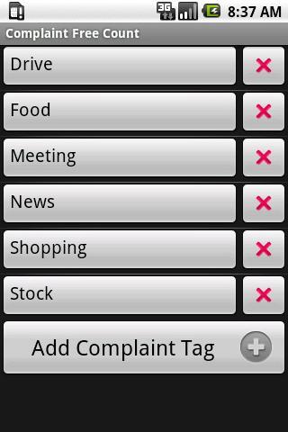 玩生活App|不抱怨計時器免費|APP試玩