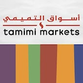 Tamimi Markets | أسواق التميمي