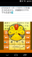 Screenshot of 洋楽アーティスト名辞書
