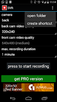 Screenshot of Spy Video Recorder
