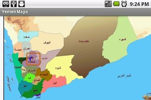 Screenshot of Yemen Maps