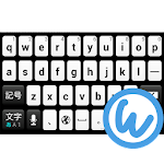 Black&White keyboard image 2.0 Apk