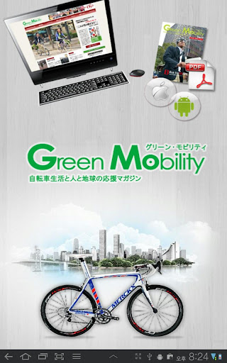 Green Mobility for Tab
