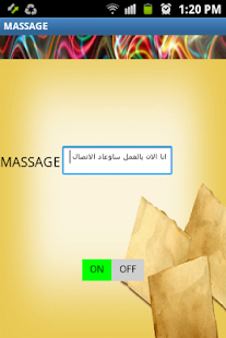 Automatic Reply to Messages - screenshot