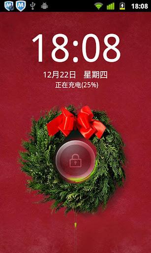 QQ桌面Pro主题:欢乐圣诞