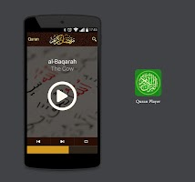 Screenshot of Ramadan Phone 2014
