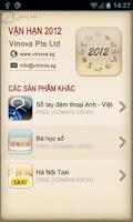 Screenshot of Tử Vi Vận Hạn Nhâm Thìn 2012