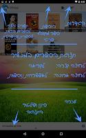 Screenshot of SifriApp