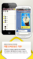 Screenshot of 카드톡