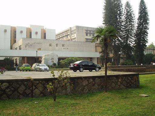 福大图书馆