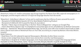 Screenshot of Android India