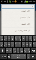 Screenshot of أحلى الأكلات