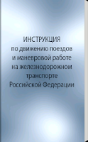 Screenshot of ИДП