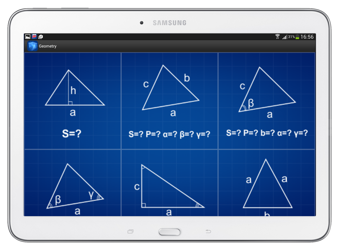 Geometry Calculator Screenshot 10