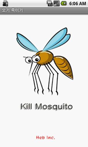 모기 죽이기 곤충용 에프킬라