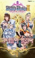 Screenshot of 하녀맞고2:드라코니공작편 (고퀄리티 추천 맞고)