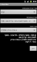 Screenshot of ILNextBus מתי האוטובוס בתחנה