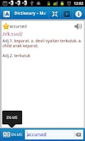 Screenshot of Astrotek Malay Dictionary