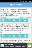 Screenshot of SMS World