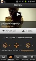 Screenshot of GOMBOX