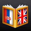 Android aplikacija Serbian<>English Dictionary